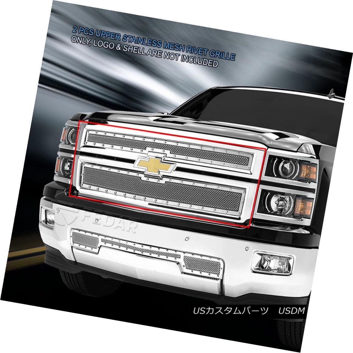 グリル Fedar Fits 14-15 Chevy Silverado 1500 Chrome Upper Rivet Formed Mesh Grille Fedar 14-15 Chevy Silverado 1500 Chrome上部リベットメッシュグリルに適合