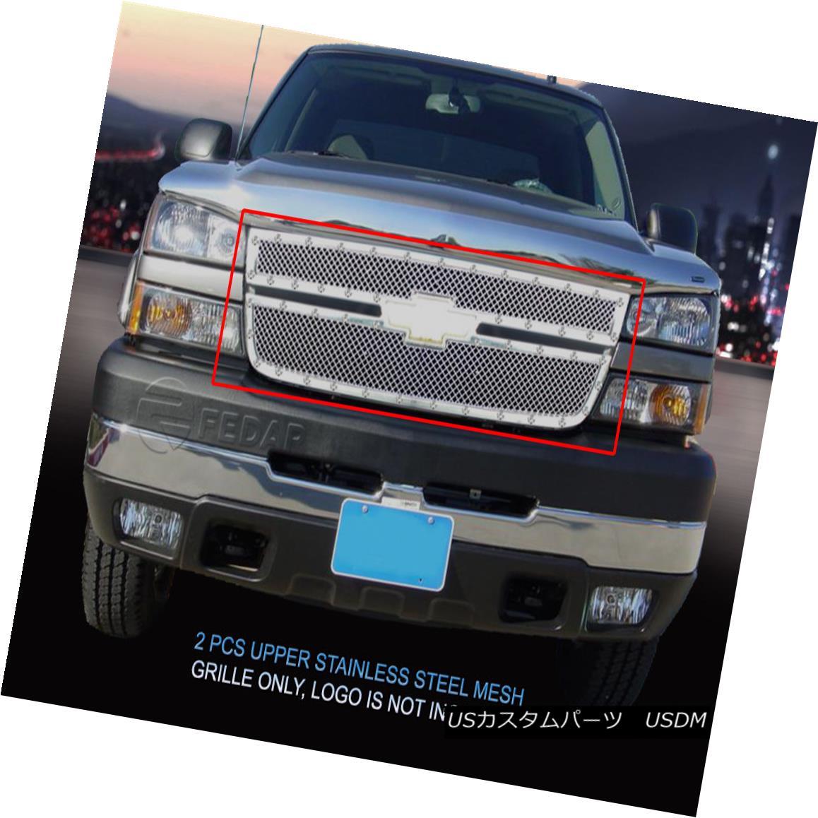 グリル Fedar Fits 05-07 Chevy Silverado 1500/1500HD/2500HD/3500 Rivet Mesh Grille Fedar Fits 05-07 Chevy Silverado 1500 / 1500HD / 25 00HD / 3500リベットメッシュグリル