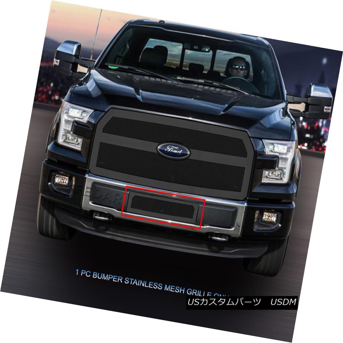 グリル Fedar Fits 2015-2017 Ford F-150 Ford F150 XLT V8 Wire Mesh Grille Combo Insert Fedar 2015-2017 Ford F-150 Ford F150 XLT V8ワイヤーメッシュグリルコンボインサート