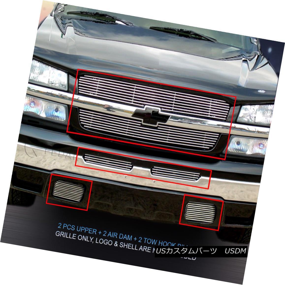 グリル Fits 2003-2005 Chevrolet Silverado Billet Grille Combo Grill Insert 6 Pcs Fedar 2003-2005シボレーシルバラードビレットグリルコンボグリルインサート6個入りFedar