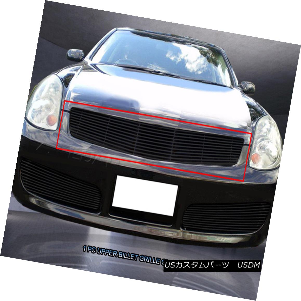 グリル Fits 03-04 Infiniti G35 Sedan Black Billet Grille Grill Upper Insert Fedar フィット03-04インフィニティG35セダンブラックビレットグリルグリルアッパーインサートフェルダー