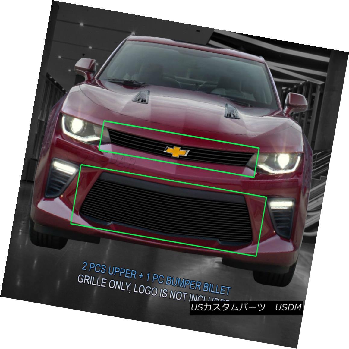 グリル Fedar Fits 2016-2017 Chevy Camaro SS Black Billet Grille Insert Fedar Fits 2016-2017 Chevy Camaro SSブラックビレットグリルインサート