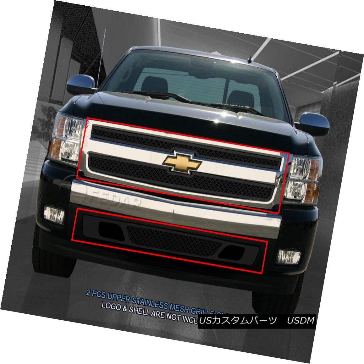 グリル 07-13 Chevy Silverado 1500 Stainless Steel Black Dual Mesh Grille Upper Insert 07-13 Chevy Silverado 1500ステンレススチールブラックデュアルメッシュグリルアッパーインサート