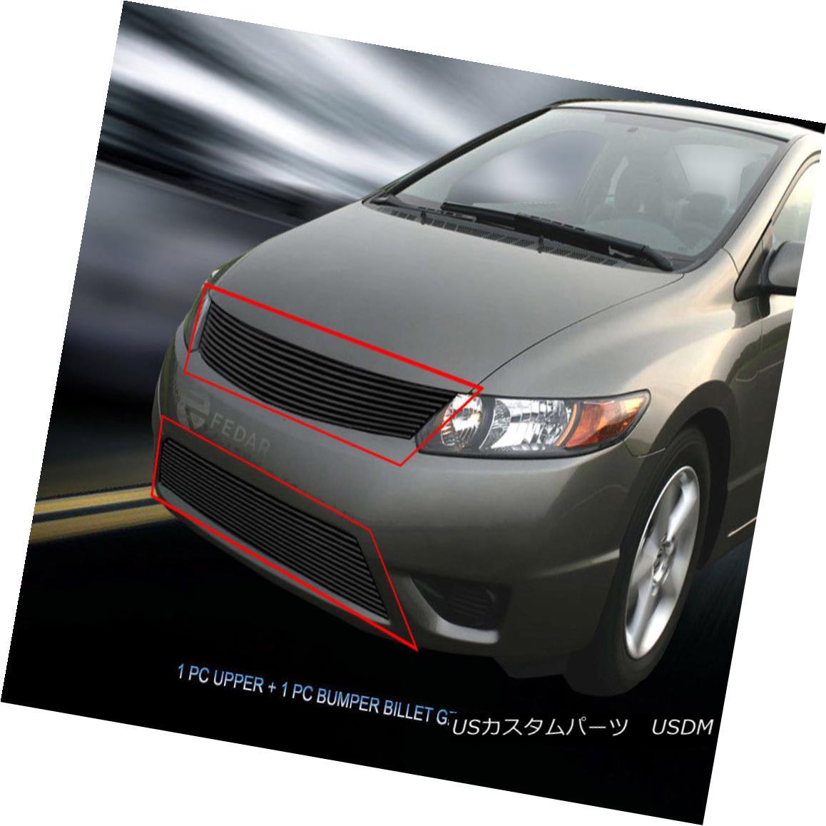 グリル Fedar Fits 06-08 Honda Civic Combo Black Billet Grille Fedar Fits 06-08ホンダシビックコンボブラックビレットグリル