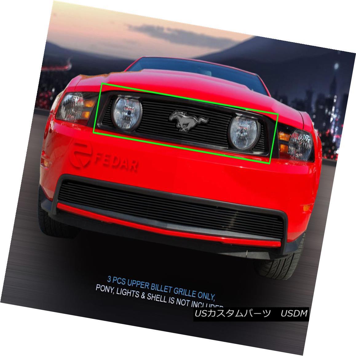 グリル Fedar Fits 2010-2012 Ford Mustang GT V8 Black Billet Grille Insert Fedarフィット2010-2012フォードマスタングGT V8ブラックビレットグリルインサート