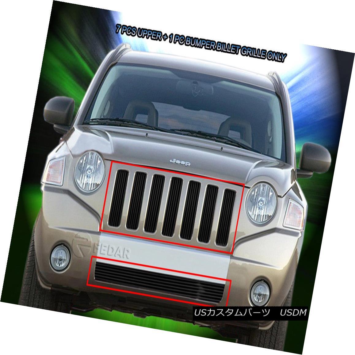 グリル Fedar Fits 06-10 Jeep Compass Billet Grille Combo Insert フェルールフィット06-10ジープコンパスビレットグリルコンボインサート
