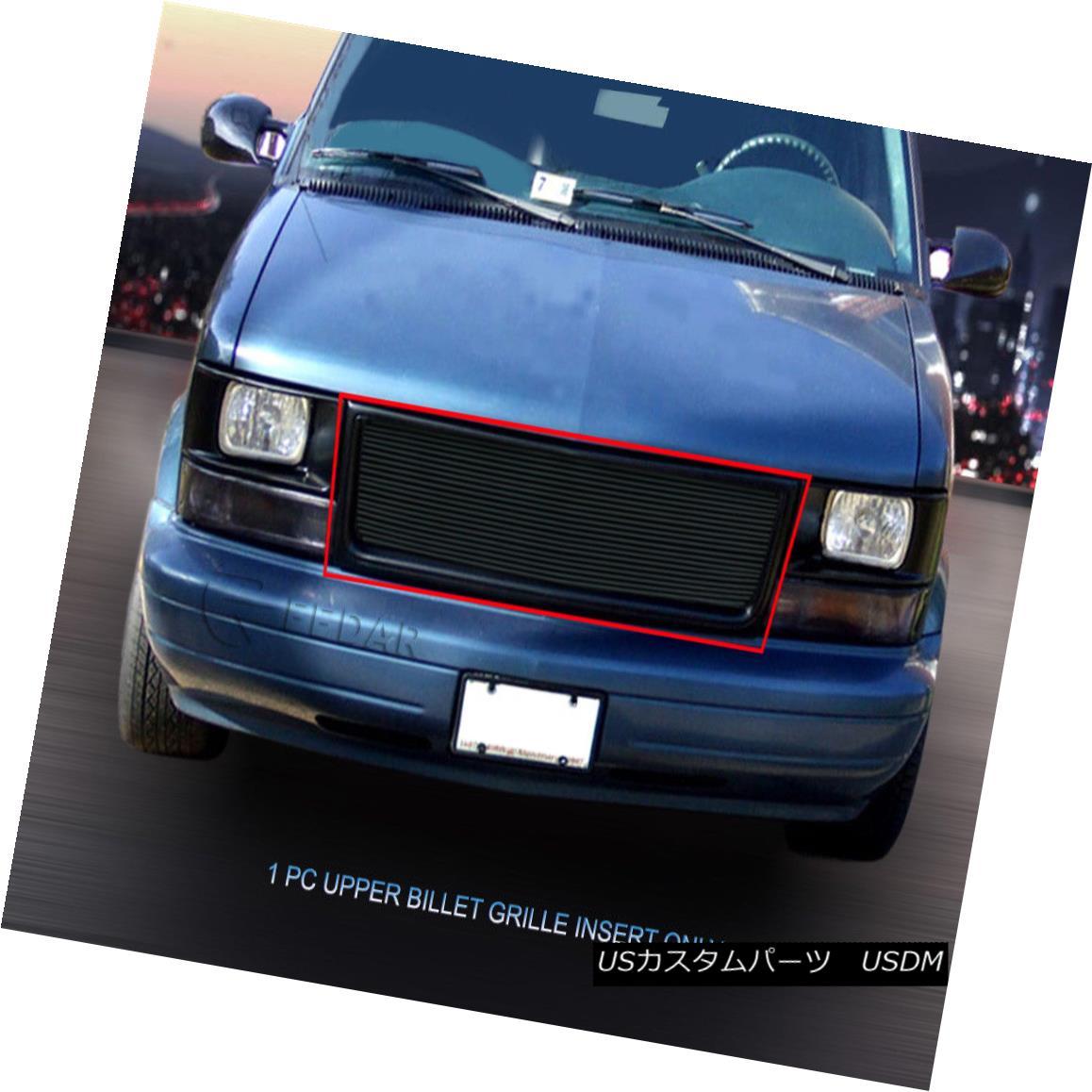グリル 95-05 GMC Safari Van Black Billet Grille Grill Insert Fedar 95-05 GMCサファリヴァンブラックビレットグリルグリルインサートフェルダー