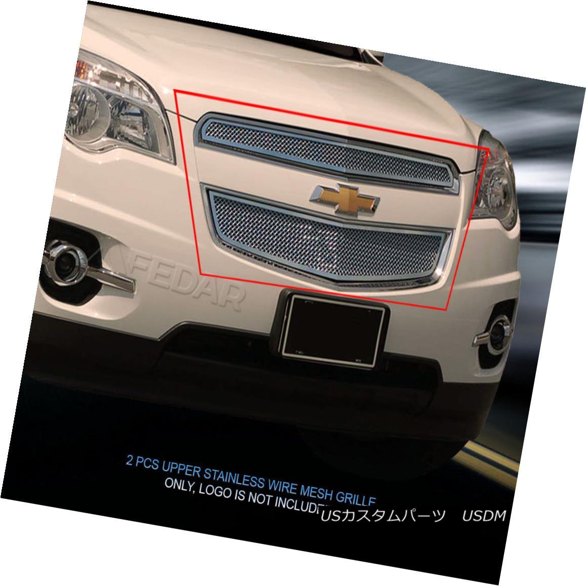 グリル For 2010-2015 Chevy Equinox Stainless Mesh Grille Grill Insert 2 Pcs Fedar 2010-2015シボレーエクイノックスステンレスメッシュグリルグリルインサート2個入りFedar