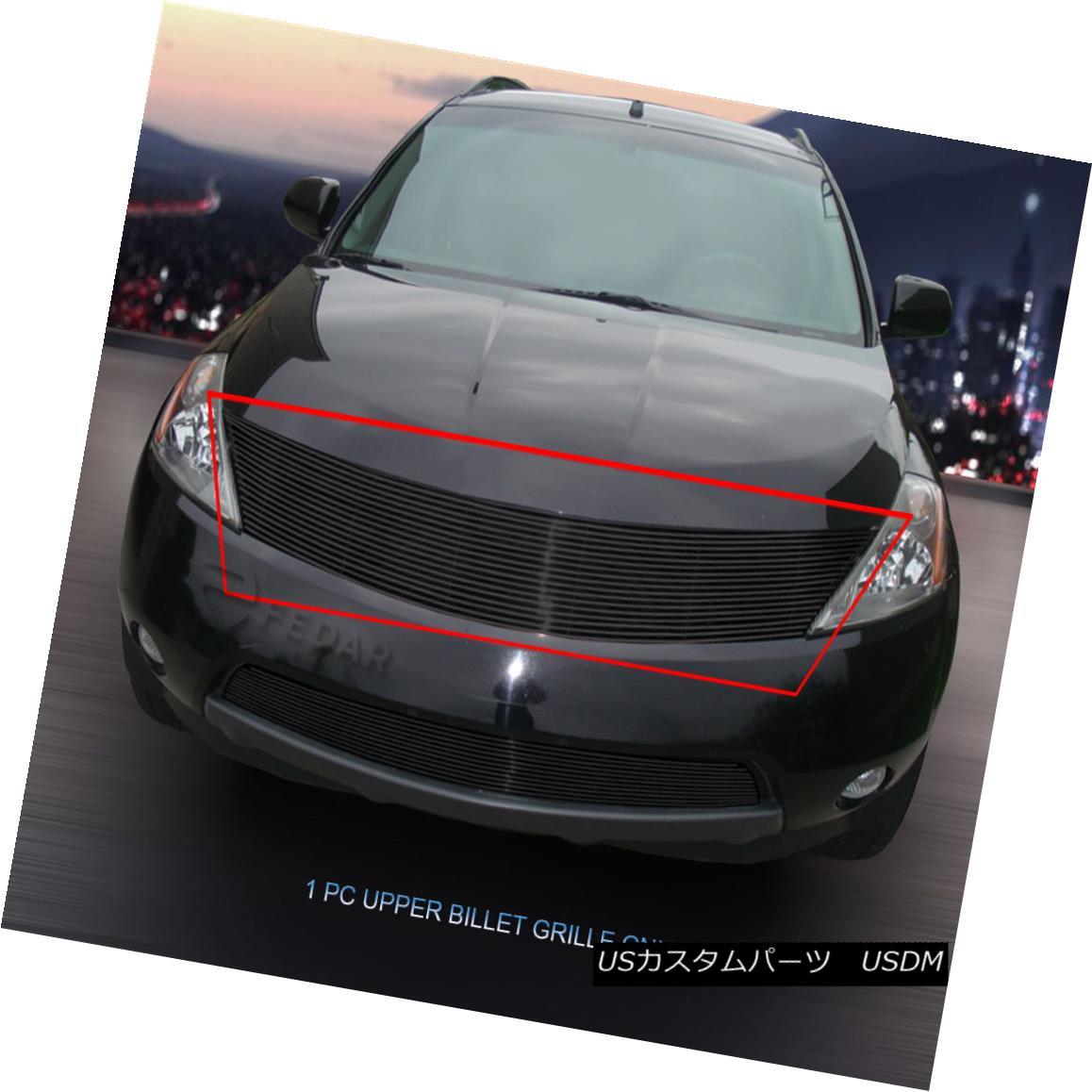 グリル Fits 2003 04 05 06 07 08 Nissan Murano Black Billet Grille Upper Insert Fedar Fits 2003 04 05 06 07 08日産ムラーノブラックビレットグリルアッパーインサートフェルダー