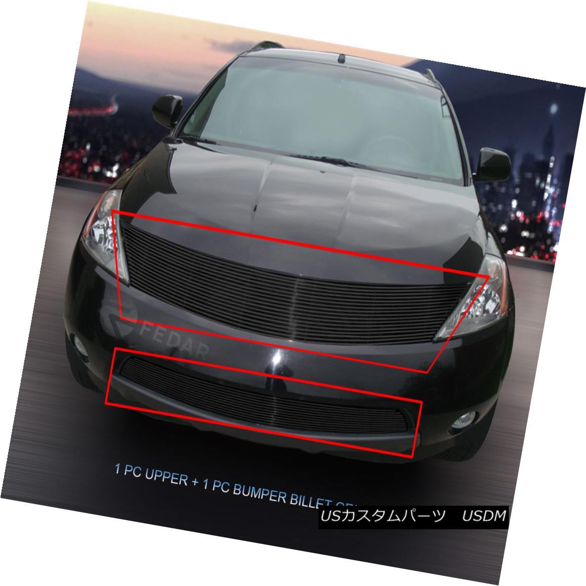 グリル Fits 03-08 Nissan Murano Black Billet Grille Grill Combo Insert Fedar フィット03-08日産ムラノブラックビレットグリルグリルコンボインサートFedar