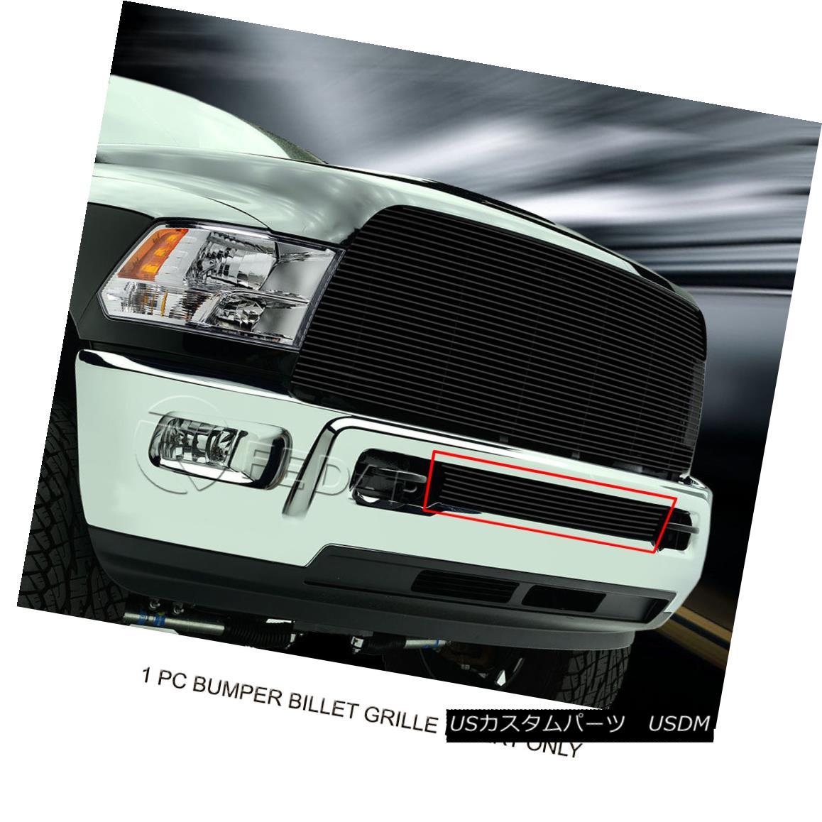 グリル Fedar Fits 2013-2017 Dodge Ram 2500/3500 Black Bumper Billet Grille Insert Fedar Fitting 2013-2017 Dodge Ram 2500/3500 Black Bumper Billet Grille Insert