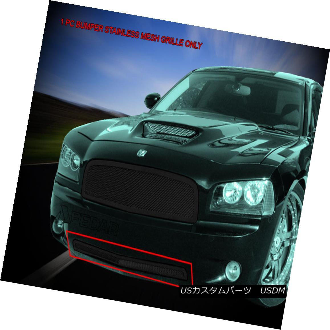 グリル Fedar Fits 05-10 Dodge Charger Stainless Steel Black Mesh Grille Bumper Grill Fedarフィット05-10ダッジチャージャーステンレススチールブラックメッシュグリルバンパーグリル