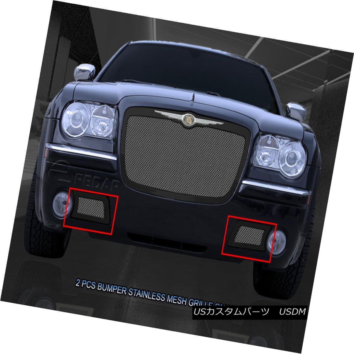 グリル Fedar Fits 2005-2010 Chrysler 300C Chrome/Black Bumper Mesh Grille Insert Fedar適合2005-2010クライスラー300Cクロム/ブラックバンパーメッシュグリルインサート