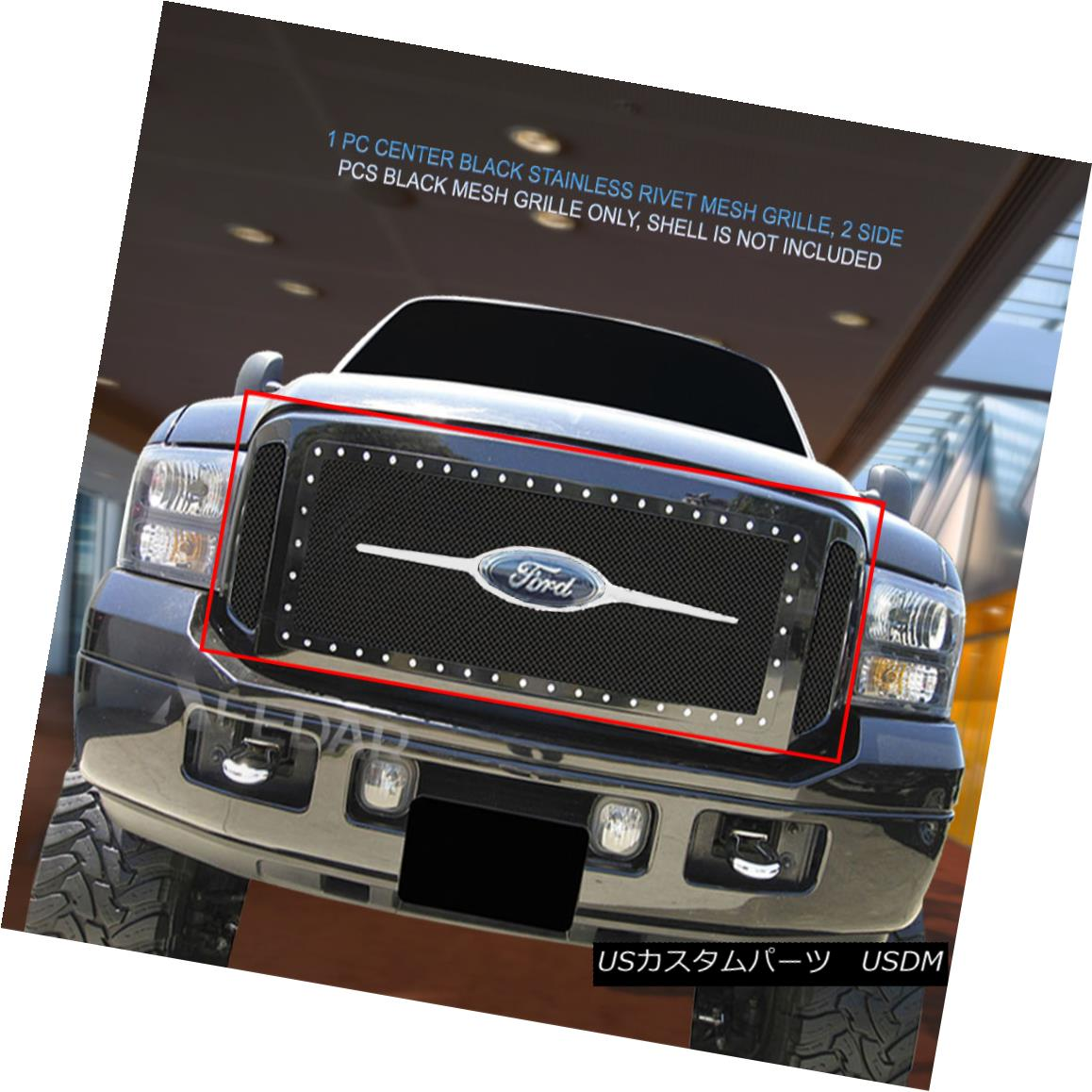 グリル Fedar 05-07 Ford F-250 F350 F450 F550 Upper Black Stainless Rivet Mesh Grille Fedar 05-07フォードF-250 F350 F450 F550アッパーブラックステンレスリベットメッシュグリル