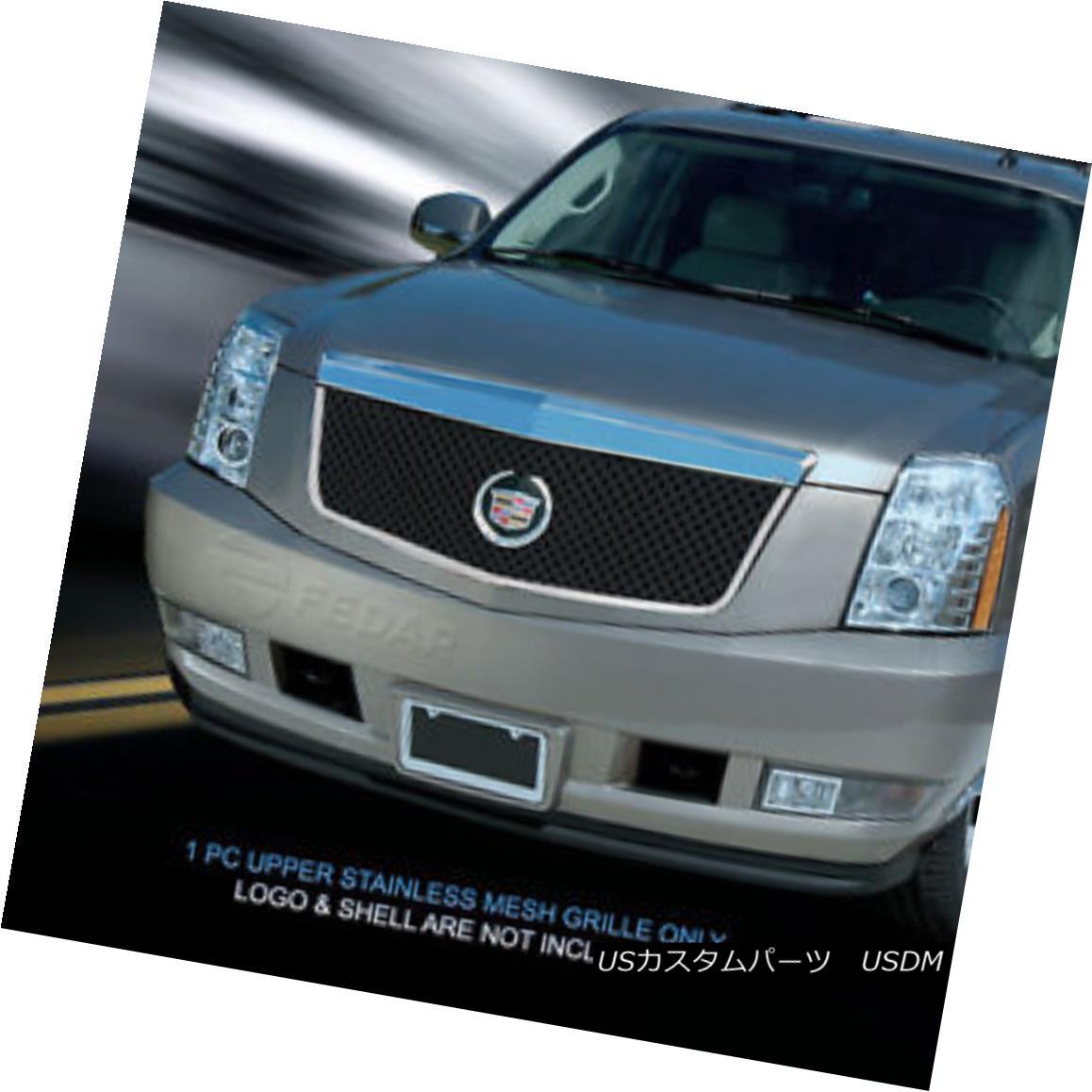 グリル Fedar Fits 2007-2014 Cadillac Escalade Black Dual Weave Mesh Grille Combo Insert Fedar Fit 2007-2014 Cadillac Escalade Blackデュアルウィーブメッシュグリルコンボインサート