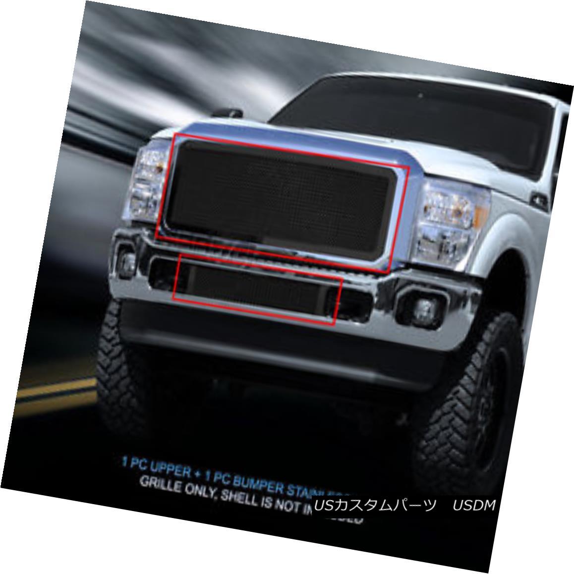 グリル Fedar Fits 11-15 Ford F250/F350/F450/F550 Black Mesh Grille Combo Insert F550 F550 / F350 / F450 / F550ブラックメッシュグリルコンボインサート