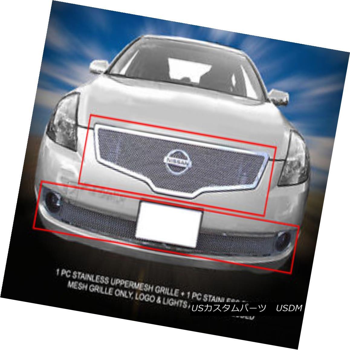 グリル For 07-09 Nissan Altima Sedan Stainless Steel Mesh Grille Combo Insert Fedar 07-09日産アルティマセダンステンレスメッシュグリルコンボインサートフェルダ