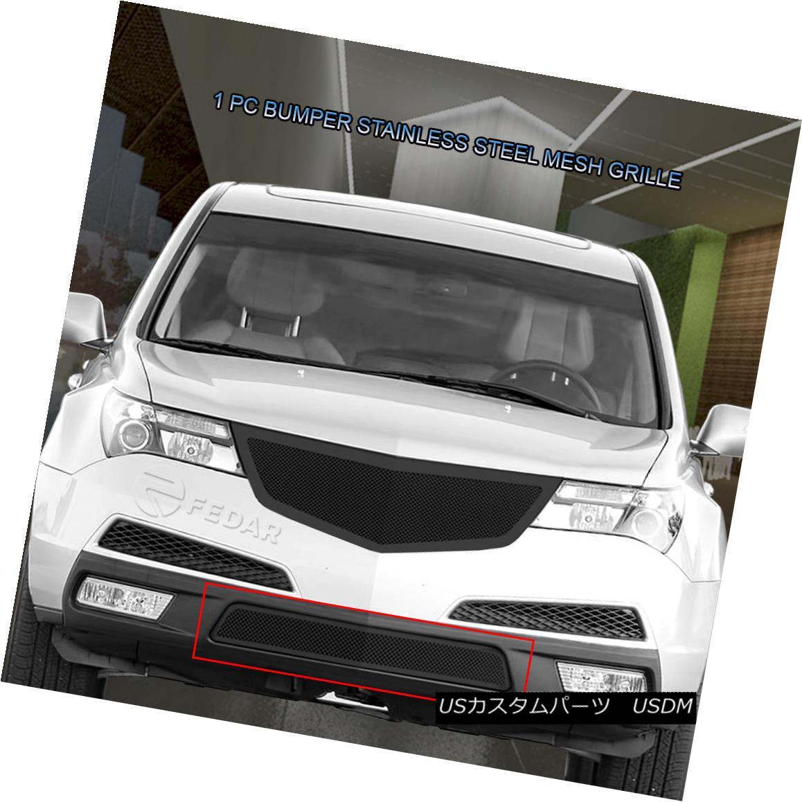 グリル 10-13 Acura MDX Stainless Steel Black Wire Mesh Grille Bumper Grill Insert Fedar 10-13 Acura MDXステンレススチールブラックワイヤーメッシュグリルバンパーグリルインサートフェルダー