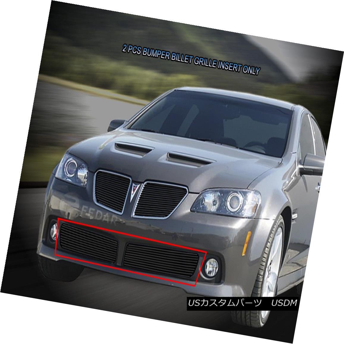 グリル For 2008-2009 Pontiac G8 Bolt-On Black Billet Grille Bumper Grill Insert Fedar 2008 - 2009年ポンティアックG8ボルトオンブラックビレットグリルバンパーグリルインサートFedar
