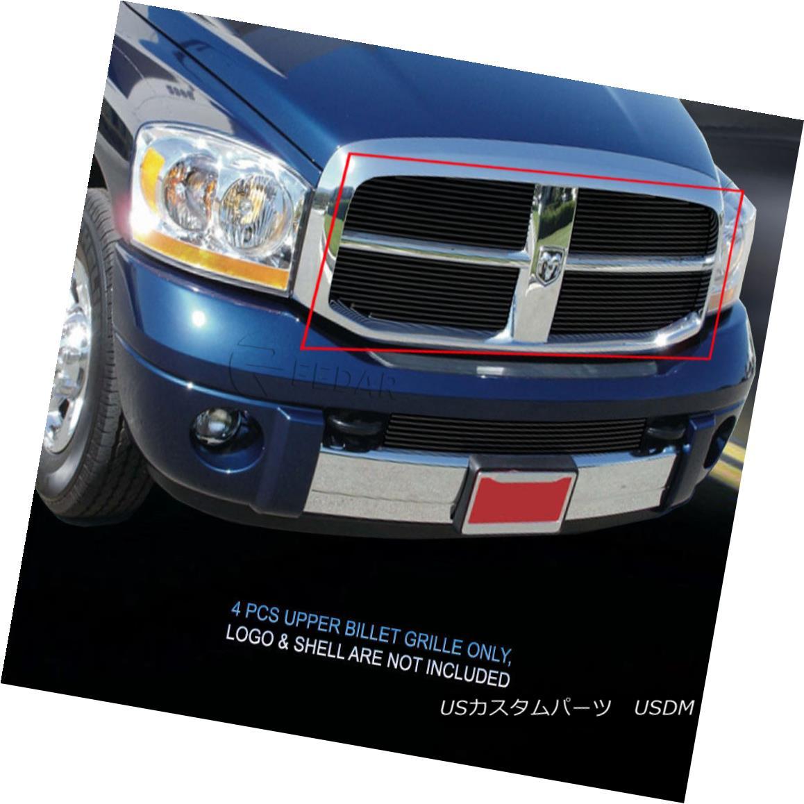 グリル 06 07 08 Dodge Ram Sport Black Billet Grille Upper Grill Insert 4 Pcs Fedar 06 07 08ダッジラムスポーツブラックビレットグリルアッパーグリルインサート4個入りFedar
