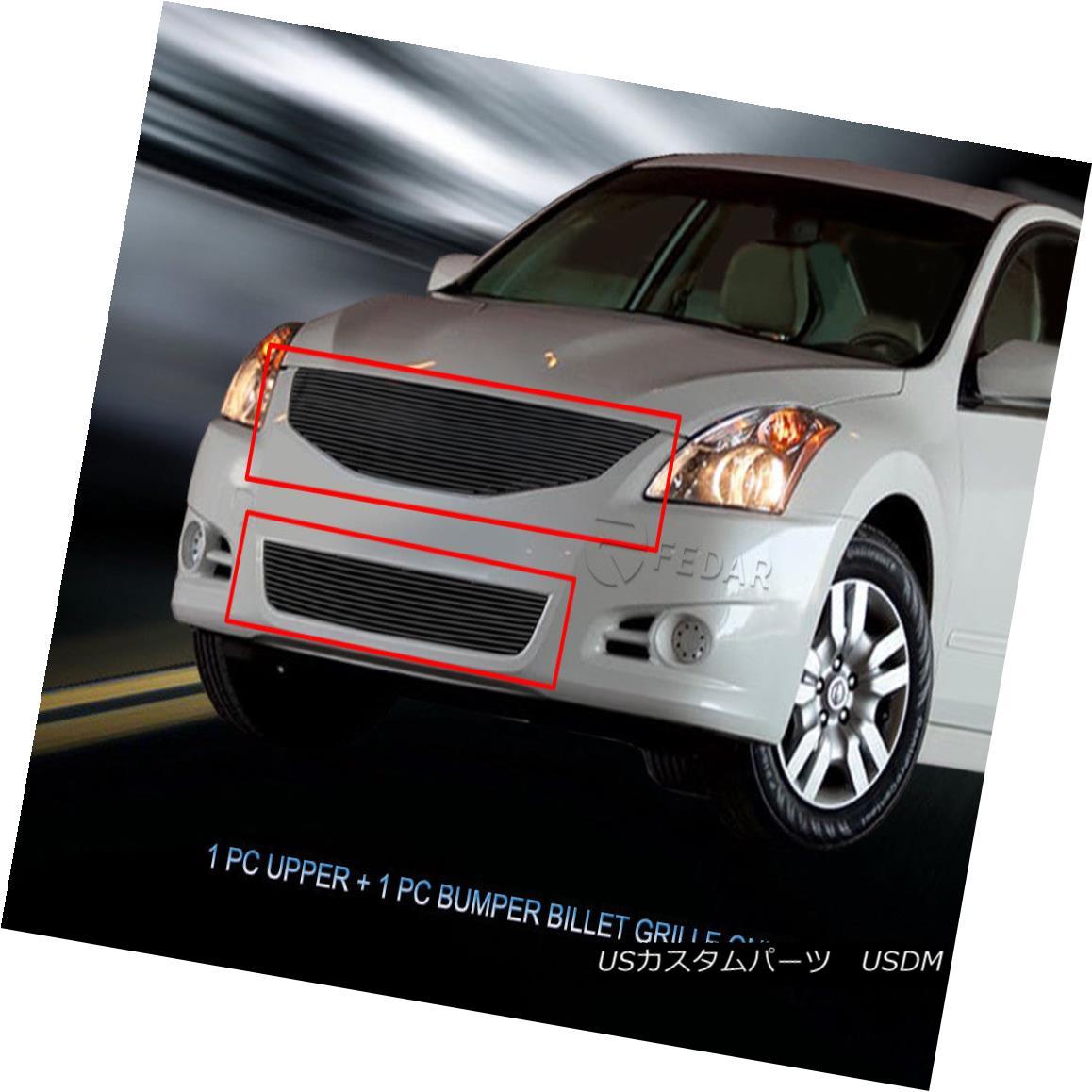 グリル Fedar Fits 2010-2012 Nissan Altima Black Billet Grille Insert Fedar Fits 2010-2012 Nissan Altima Black Billetグリルインサート