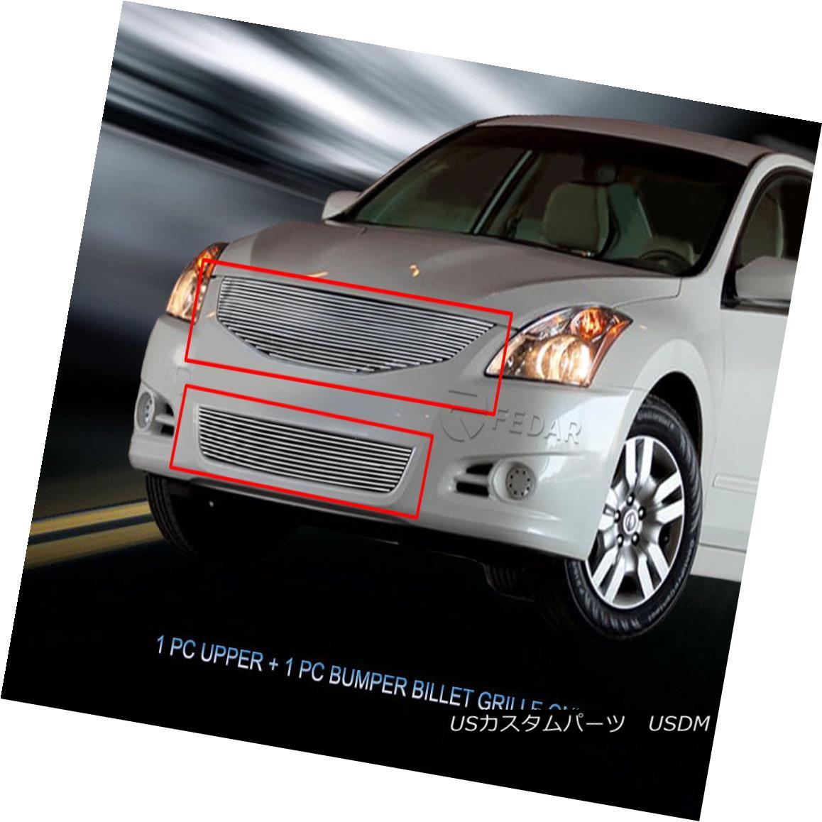 グリル Fedar Fits 2010-2012 Nissan Altima Polished Billet Grille Insert Fedarフィット2010-2012日産アルティマポリッシュビレットグリルインサート