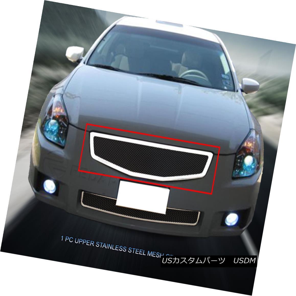 グリル Fedar Fits 2007-2008 Nissan Maxima Black/Polished Wire Mesh Grille Insert Fedar Fits 2007-2008 Nissan Maxima Black / Polishedワイヤーメッシュグリルインサート