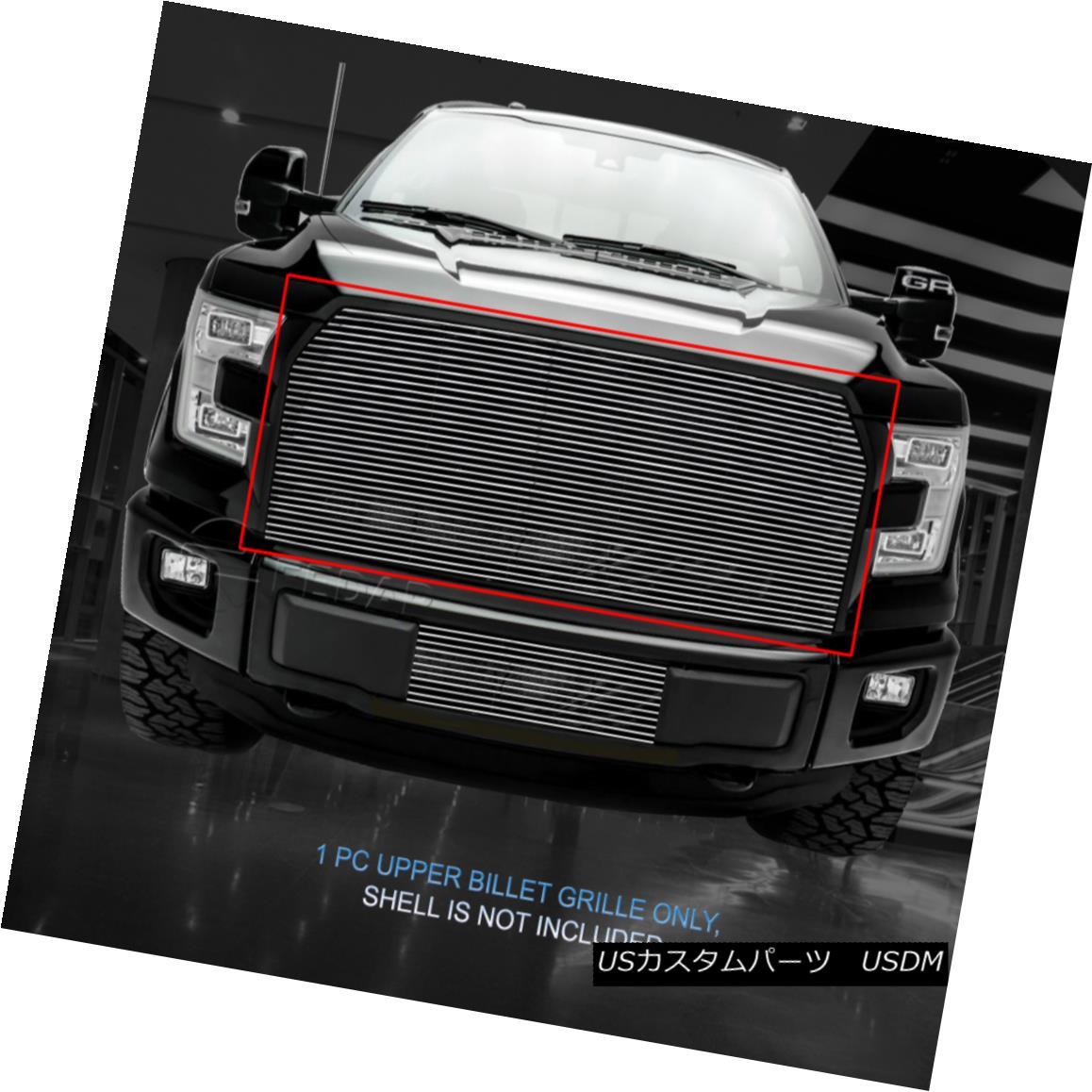 グリル Fedar Fits 2015-2017 Ford F-150 Polished Overlay Main Upper Billet Grille Insert Fedarフィット2015-2017フォードF-150研磨オーバーレイメインアッパービレットグリルインサート