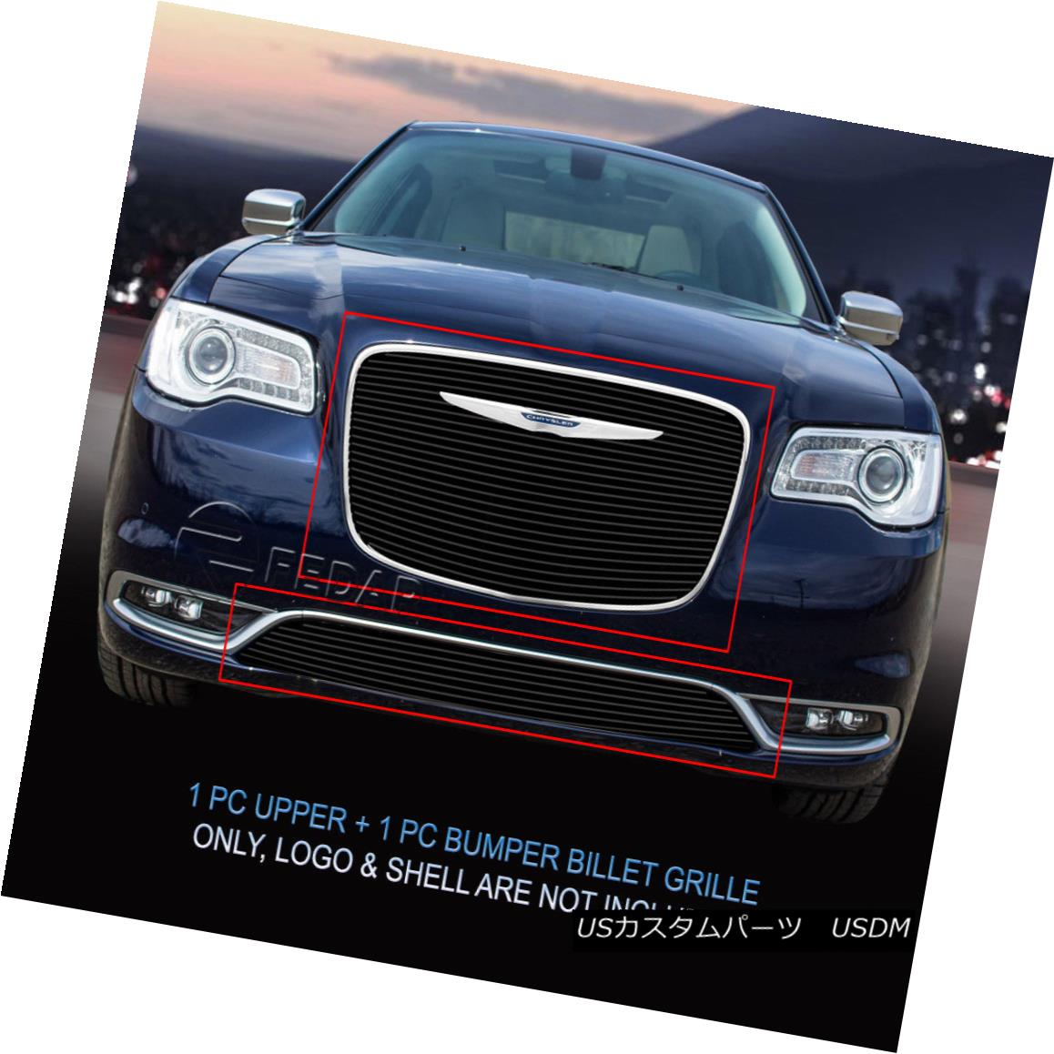 グリル Fedar Fits 2015-2016 Chrysler 300 Black Billet Grille Combo Insert Fedar Fitting 2015-2016 Chrysler 300 Black Billet Grilleコンボインサート