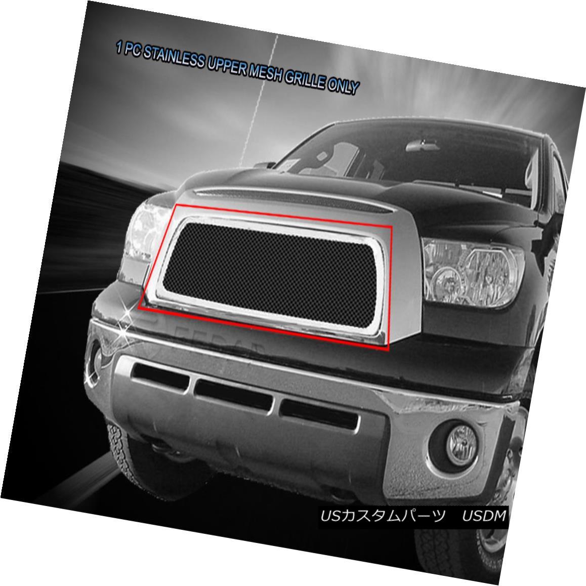 グリル Fedar Fits 07-09 Toyota Tundra Polished Black Grille Insert フェデラルフィット07-09トヨタトンドラポリッシュブラックグリルインサート