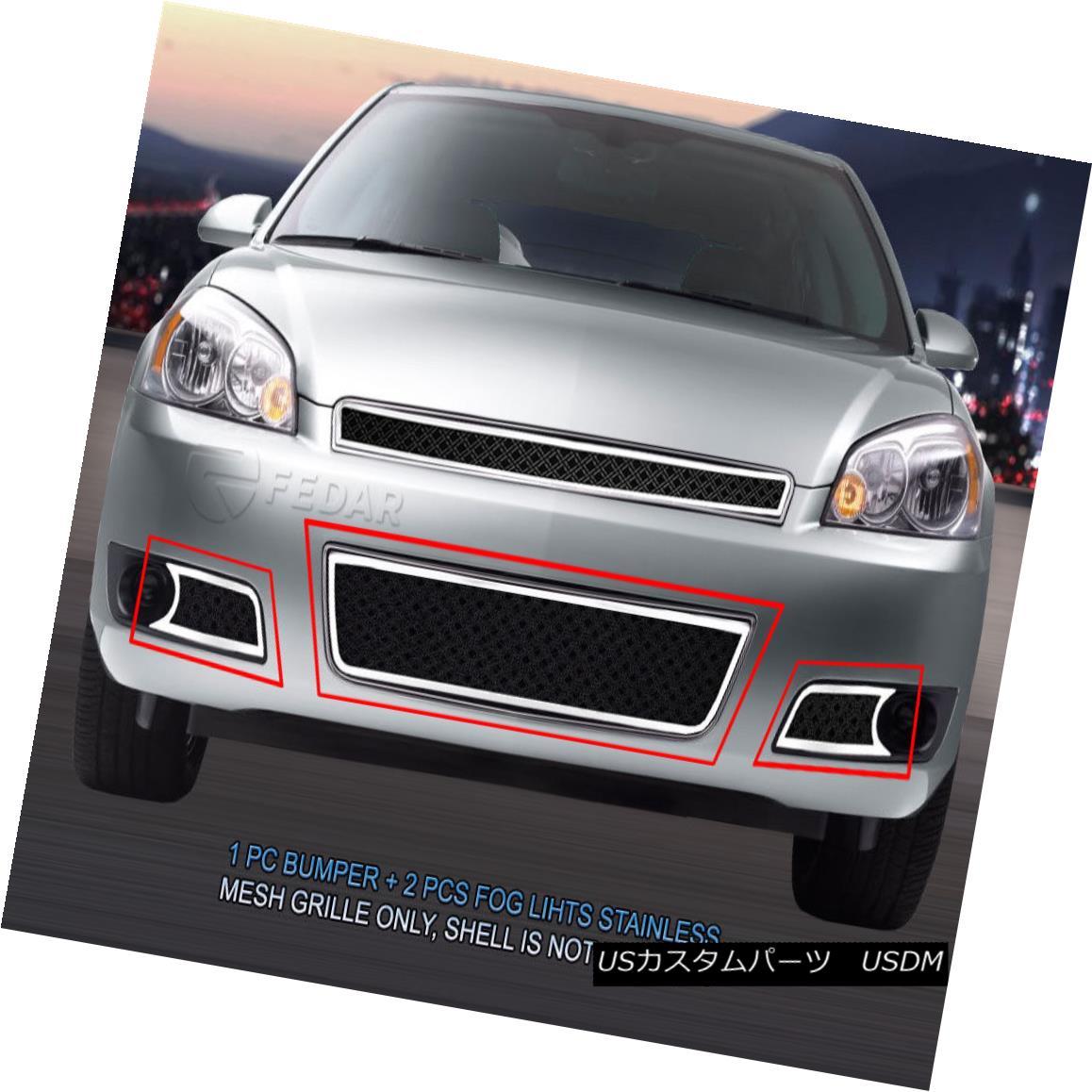 グリル 06-11 Chevy Impala Stainless Steel Black Dual Mesh Grille Bumper Insert Fedar 06-11シボレーインパラステンレススチールブラックデュアルメッシュグリルバンパーインサートフェルダ