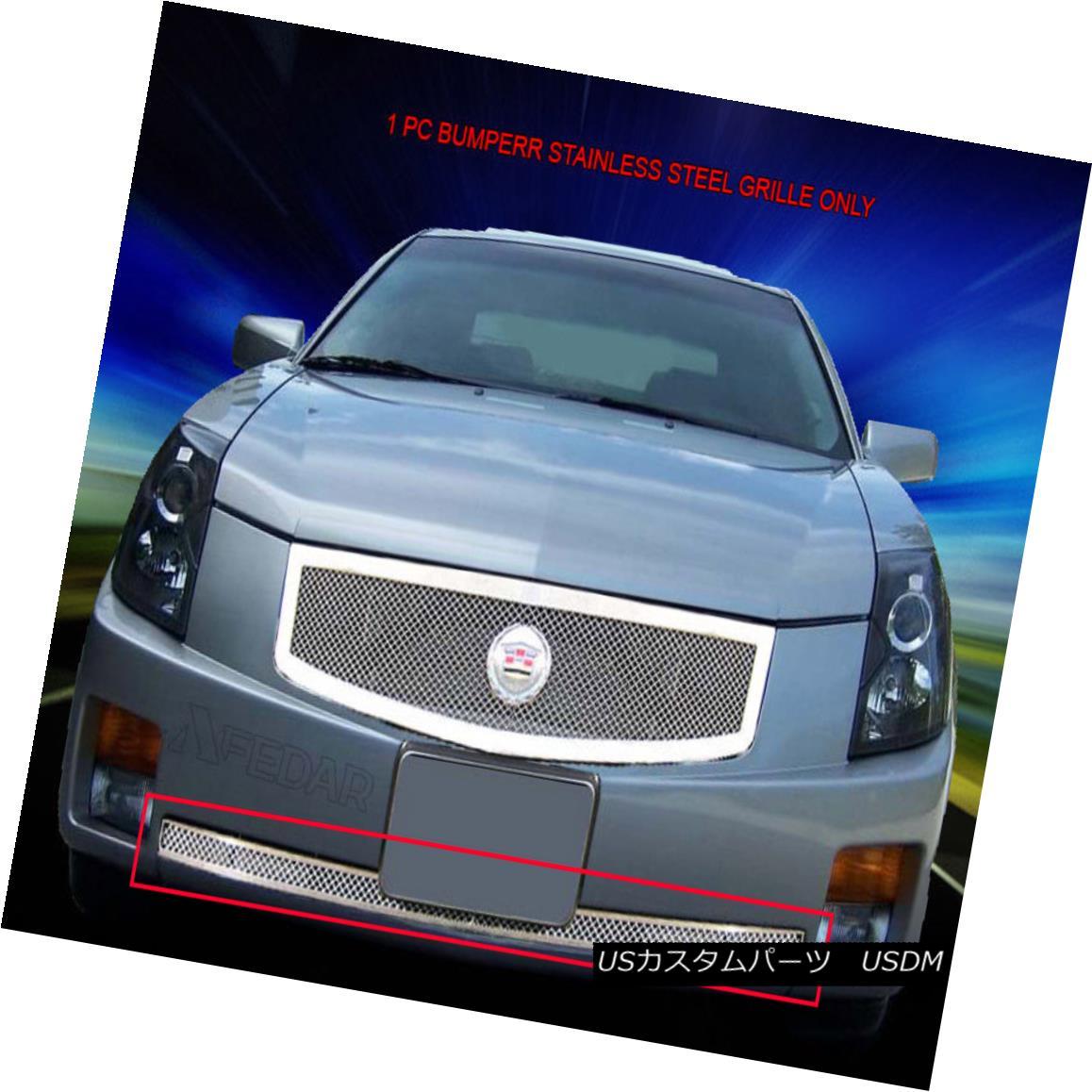 グリル 03-07 Cadillac CTS Stainless Steel Mesh Grille Bumper Grill Insert 077M Fedar 03-07キャデラックCTSステンレスメッシュグリルバンパーグリルインサート077M Fedar
