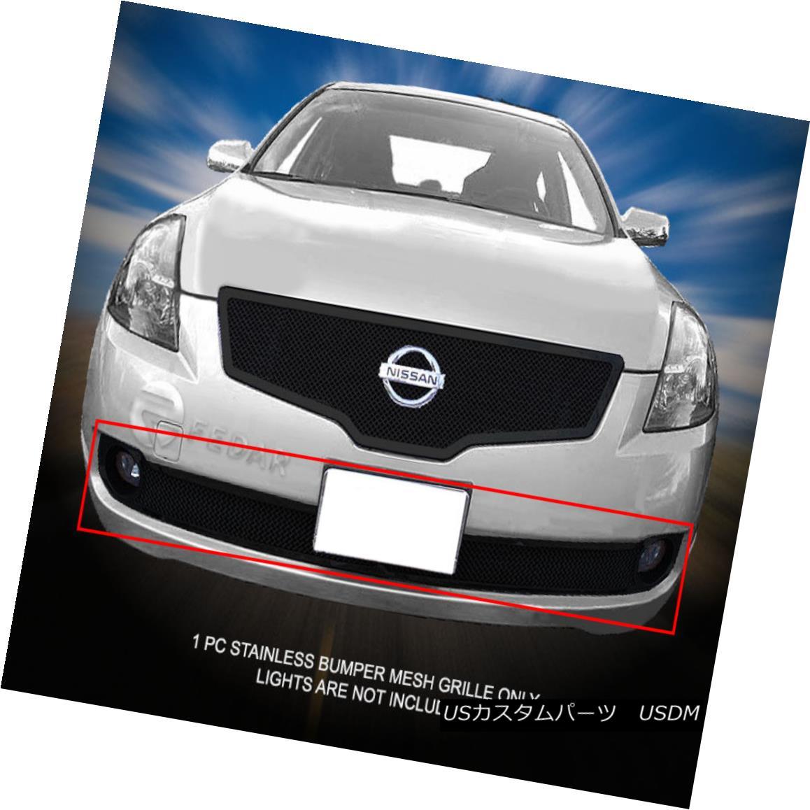 グリル For 07-09 Nissan Altima Sedan Black Stainless Steel Mesh Grille Bumper Fedar 07-09日産アルティマセダンブラックステンレスメッシュグリルバンパーフェルダー