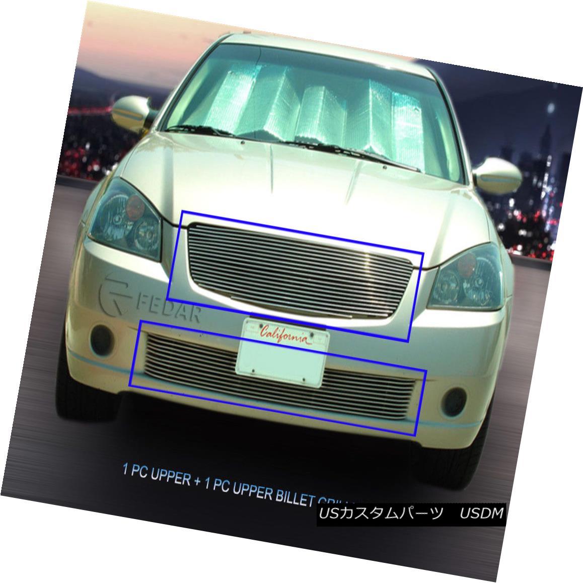 グリル Fedar Fits 2005-2006 Nissan Altima Polished Billet Grille Combo Fedarは2005-2006年に合う日産アルティマポリッシュビレットグリルコンボ