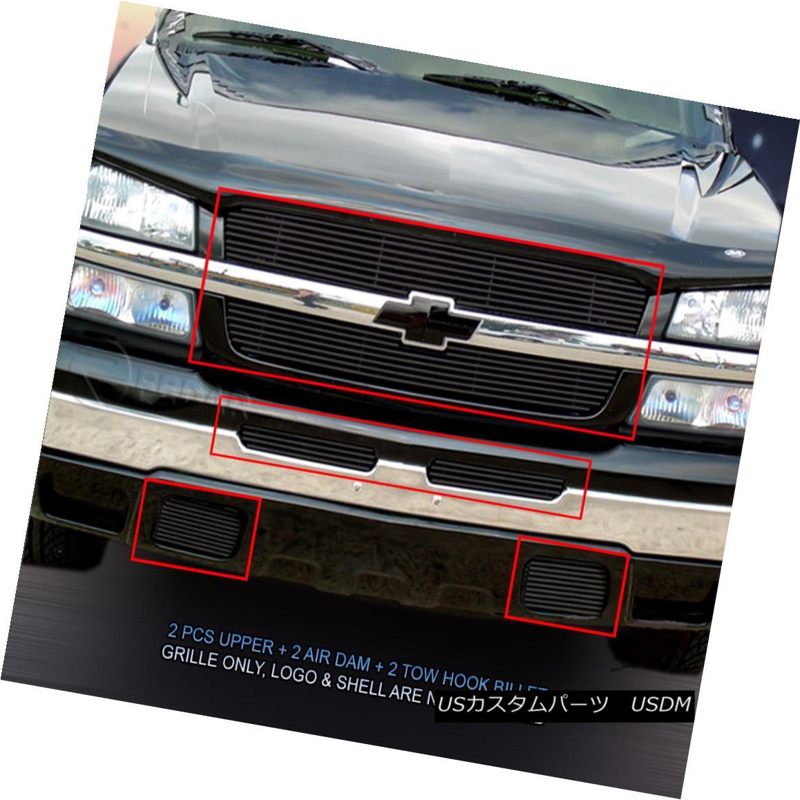 グリル For 03-05 Chevrolwt Silverado Black Billet Grille Combo Grill Insert 6 Pcs Fedar 03-05シボレーシルバラードブラックビレットグリルコンボグリルインサート6個入りFedar