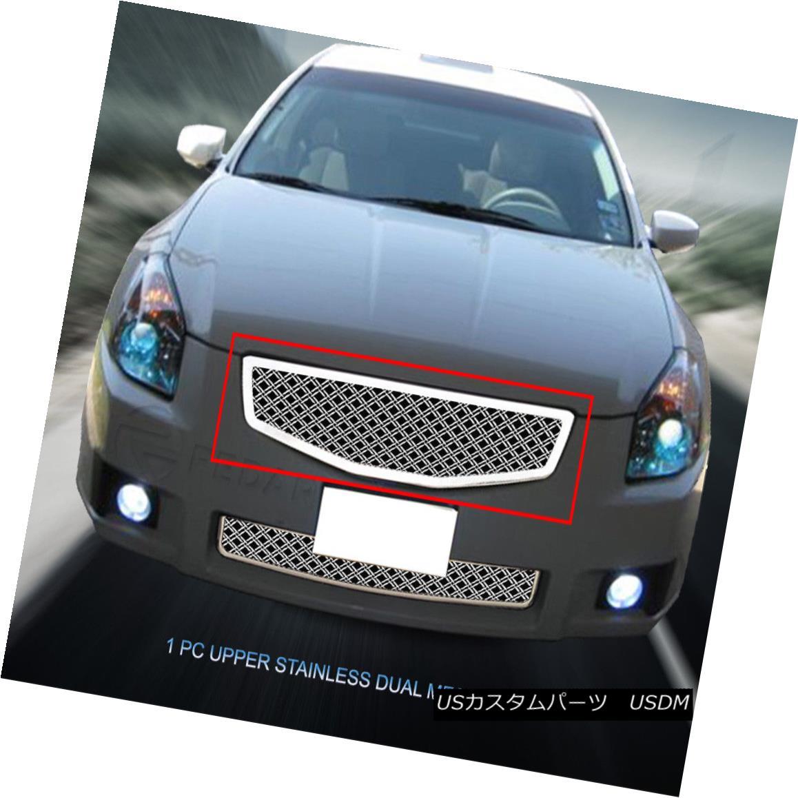 グリル Fedar Fits 2007-2008 Nissan Maxima Full Polished Dual Weave Mesh Grille Insert Fedar Fitting 2007-2008日産マキシマフルポリッシュデュアルウィーブメッシュグリルインサート