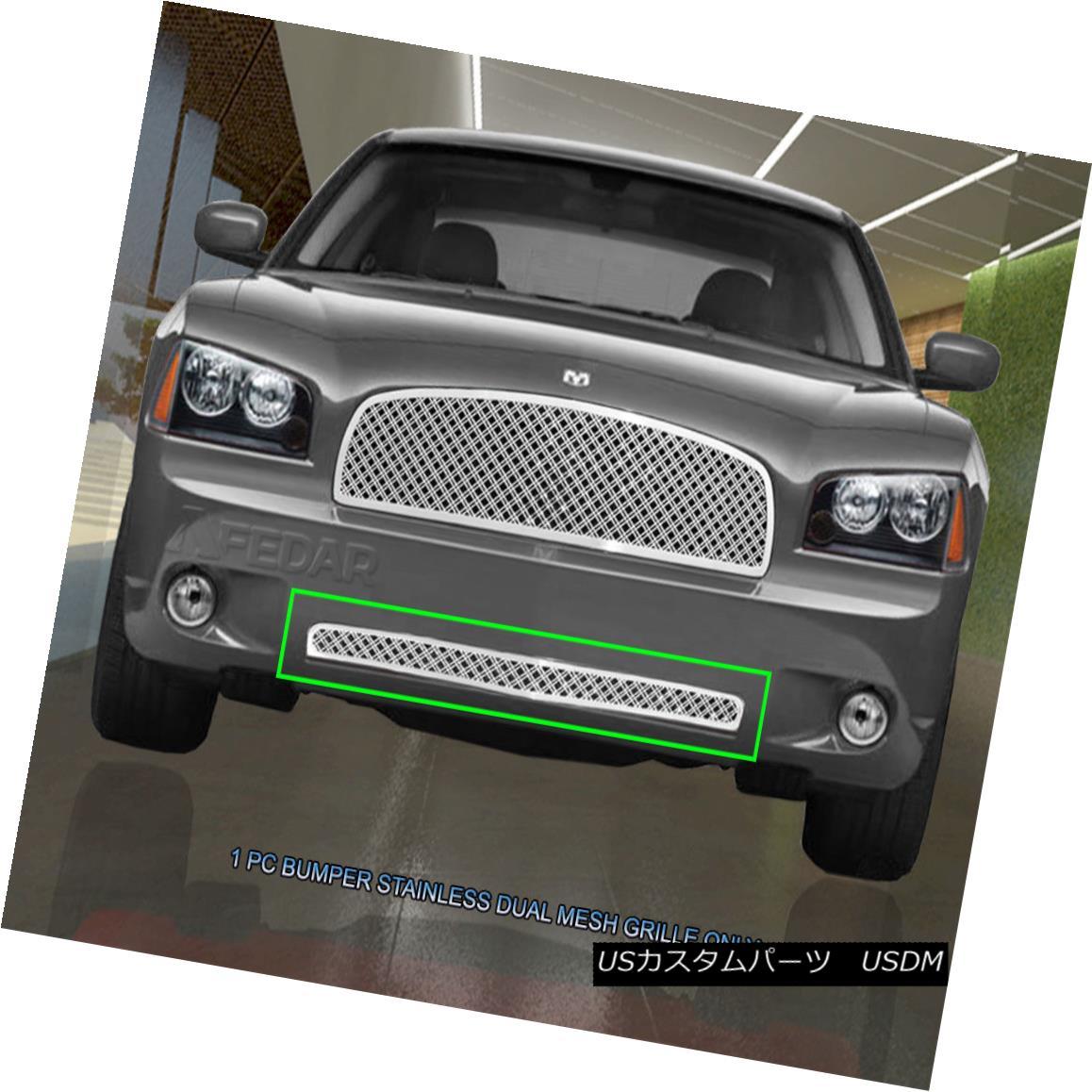 グリル Fedar Fits 05-10 Dodge Charger Polished Mesh Grille Insert Fedarフィット05-10ダッジチャージャーポリッシュメッシュグリルインサート