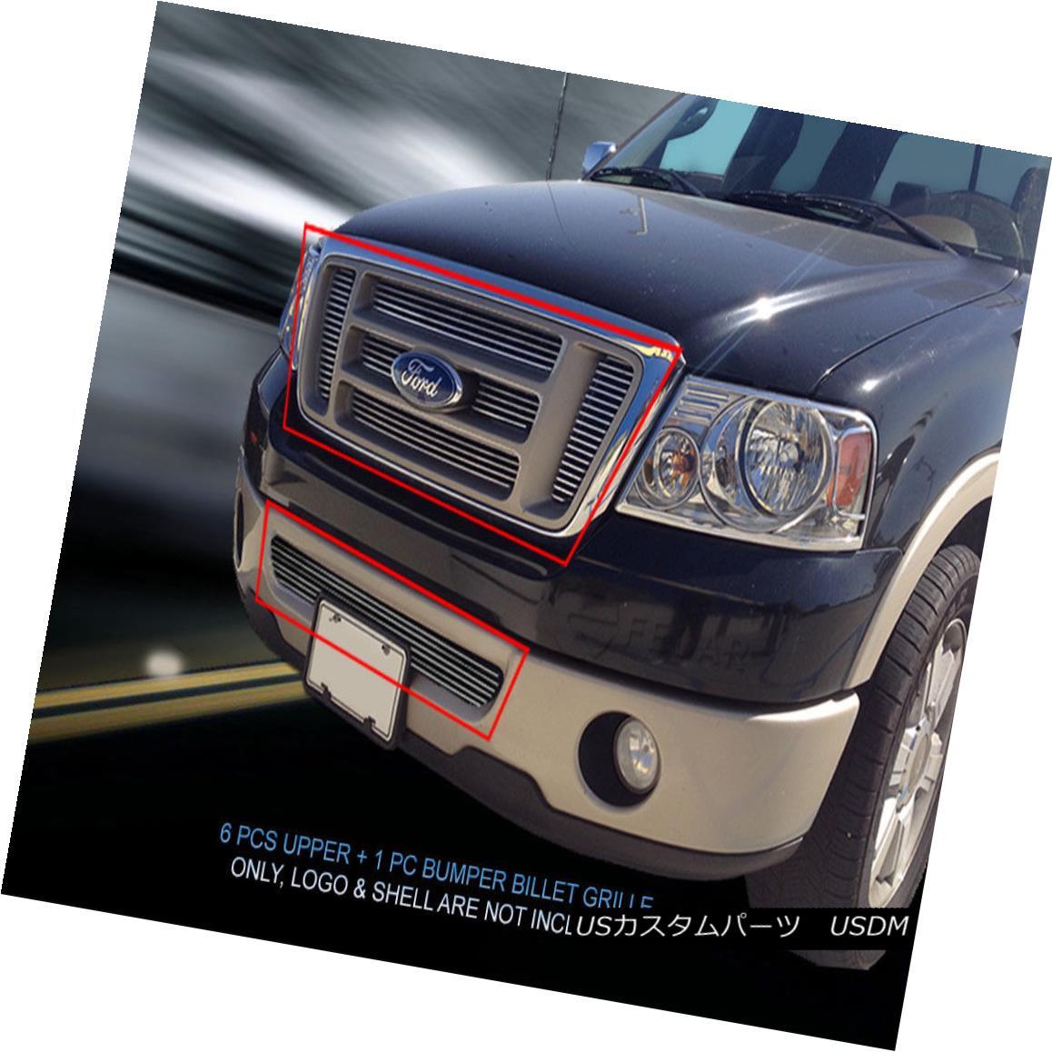 グリル Fedar For 04-05 Ford F-150 F150 Polished Billet Grille Grill 7PCs Insert Combo Feder For 04-05 Ford F-150 F150ポリッシュビレットグリルグリル7PCsインサートコンボ