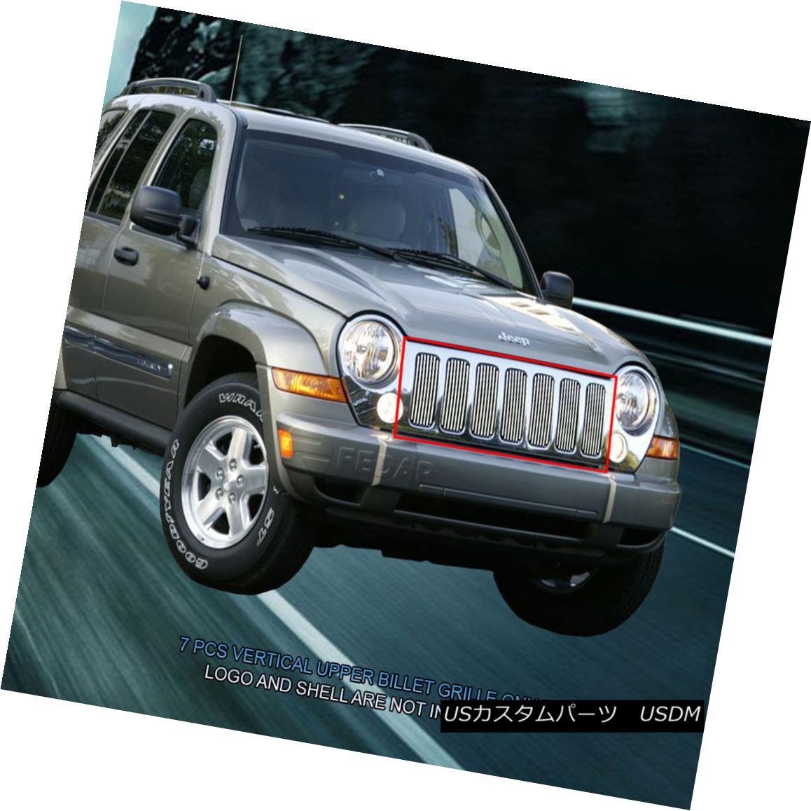 グリル Fits 2005-2007 Jeep Liberty Billet Grille Main Upper Grill Insert Fedar 2005-2007年のジープリバティーに適合するビレットグリルメインアッパーグリルインサートフェルダ