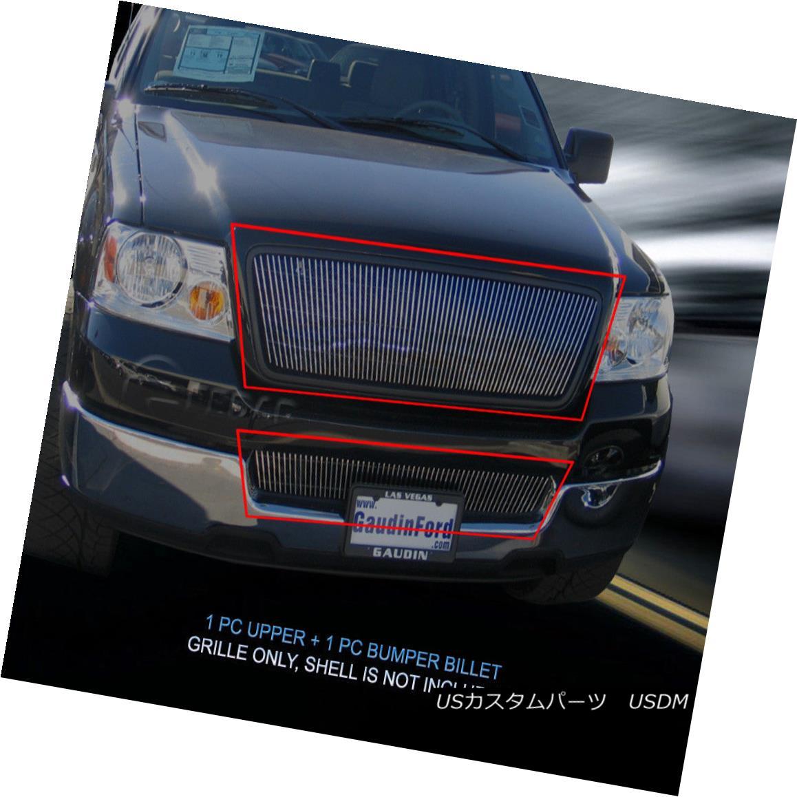 グリル 04-05 Ford F-150 F150 Billet Grille Grill Combo Vertical Insert Fedar 04-05 Ford F-150 F150ビレットグリルグリルコンボ縦型インサートFedar