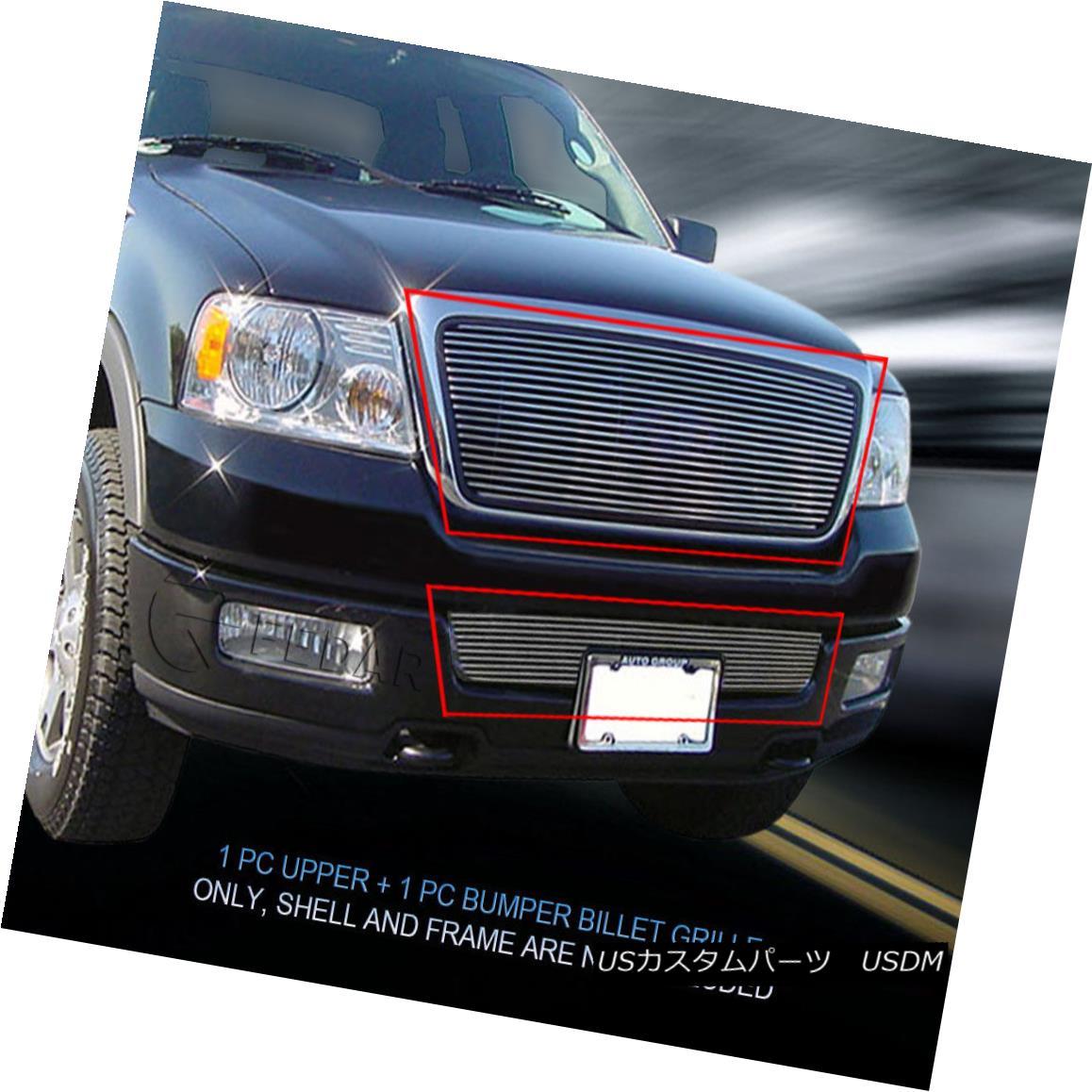 グリル 04 05 Ford F-150 F150 Billet Grille Grill 2 Pcs Combo Insert Fedar 04 05フォードF-150 F150ビレットグリルグリル2個入りコンボインサートFedar