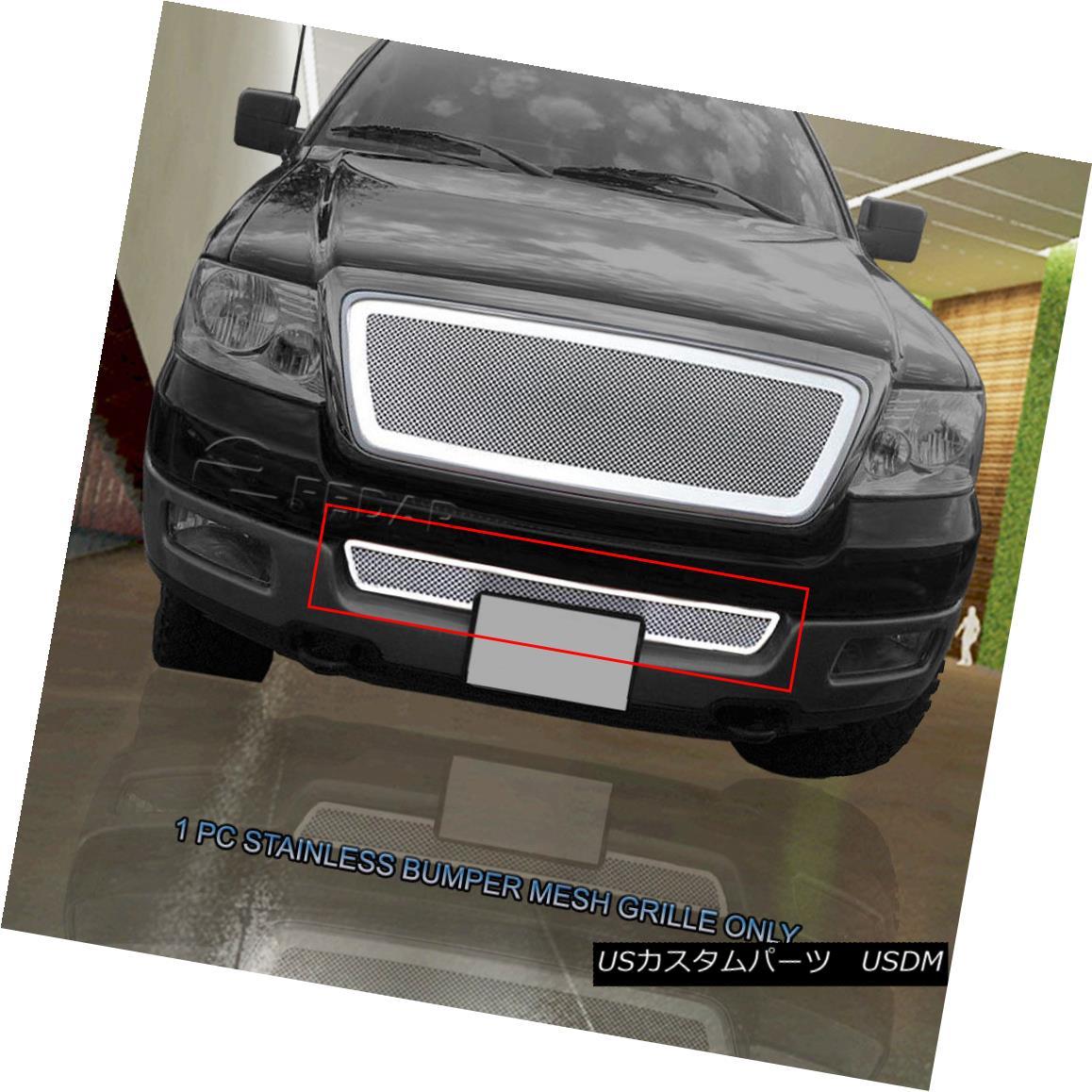 グリル For 04-05 Ford F-150 F150 Stainless Steel Mesh Bumper Grille Grill Insert Fedar 04-05 For Ford F-150 F150ステンレスメッシュバンパーグリルグリルインサートFedar