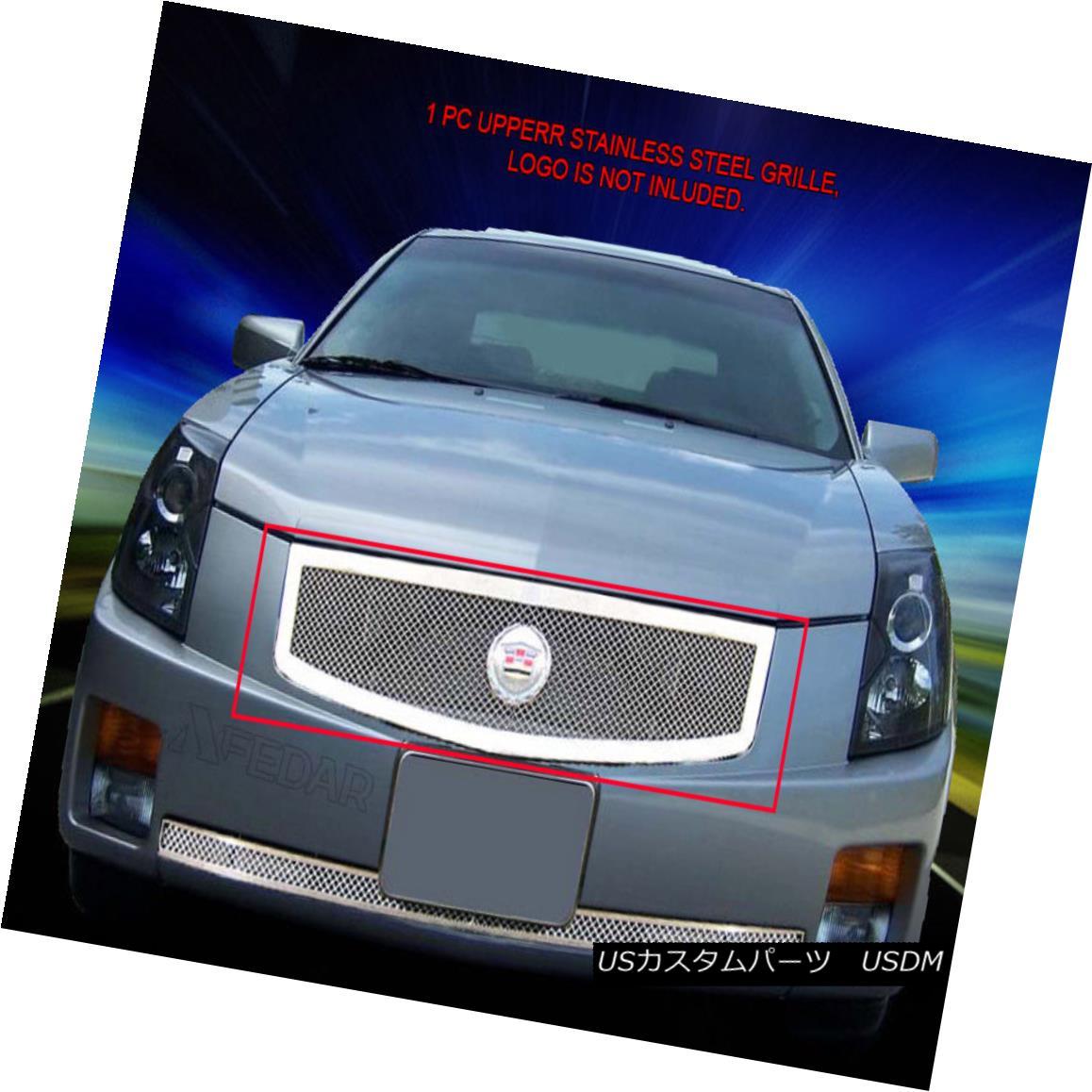 グリル 03-07 Cadillac CTS Stainless Steel Mesh Grille Grill Insert 076M Fedar 03-07キャデラックCTSステンレスメッシュグリルグリルインサート076M Fedar