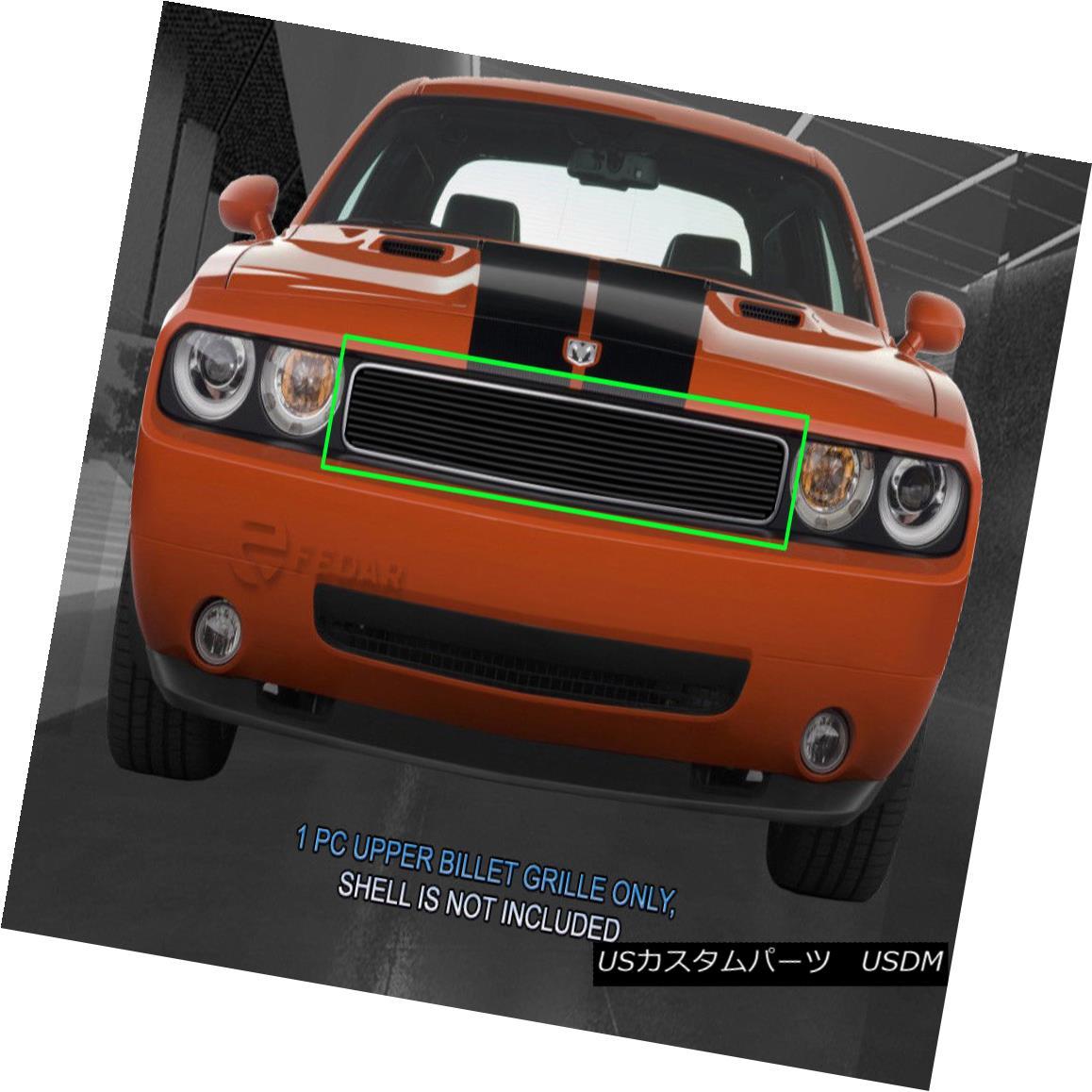 グリル Fits 2009 10 11 12 13 14 Dodge Challenger Black Billet Grille Upper Insert Fedar フィット2009 10 11 12 13 14ダッジチャレンジャーブラックビレットグリルアッパーインサートフェルダー