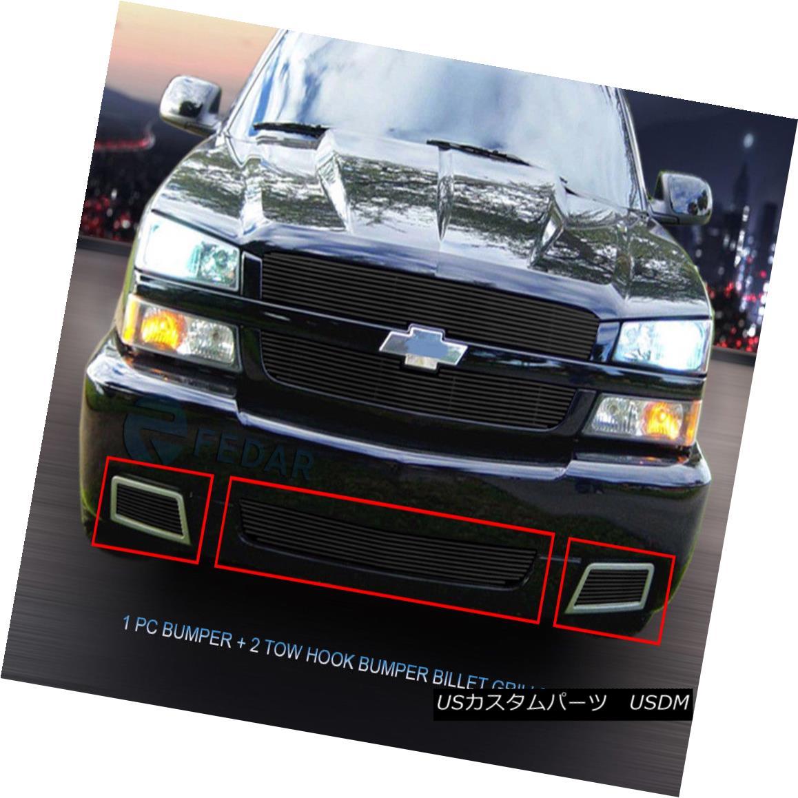 グリル Fedar Fits 2003-2006 Chevy Silverado 1500 SS Black Billet Grille Insert Fedar Fitting 2003-2006 Chevy Silverado 1500 SS Black Billet Grille Insert