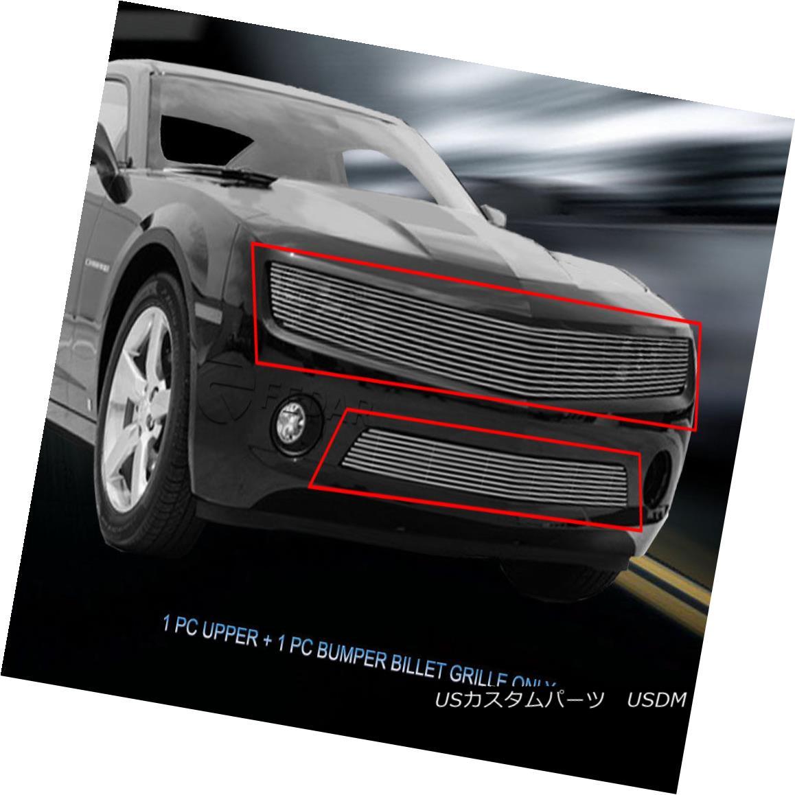 グリル 2010-2013 Chevy Camaro LT/LS V6 Billet Grille Grill Combo Insert Fedar 2010-2013シボレーカマロLT / LS V6ビレットグリルグリルコンボインサートFedar