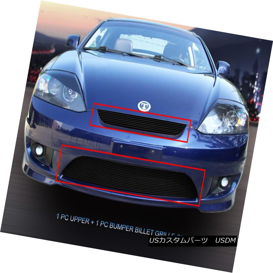 グリル For 05-06 Hyundai Tiburon Black Billet Grille Combo Grill Insert Fedar 05-06現代ティブロンブラックビレットグリルコンボグリルインサートフェルダ
