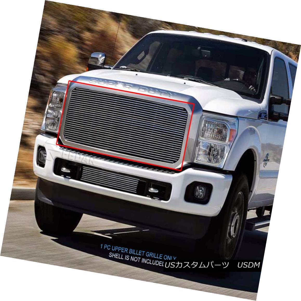 グリル Fits 2011-2016 Ford F250/F350/F450/F550 Super Duty Polished Billet Grille Insert 2011-2016 Ford F250 / F350 / F450 / F550スーパーデューティポリッシュビレットグリルインサート