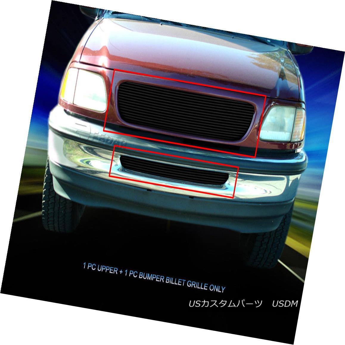 グリル 97-98 Ford F-150 2WD Black Billet Grille Grill Combo Insert Fedar 97-98フォードF-150 2WDブラックビレットグリルグリルコンボインサートフェルダ