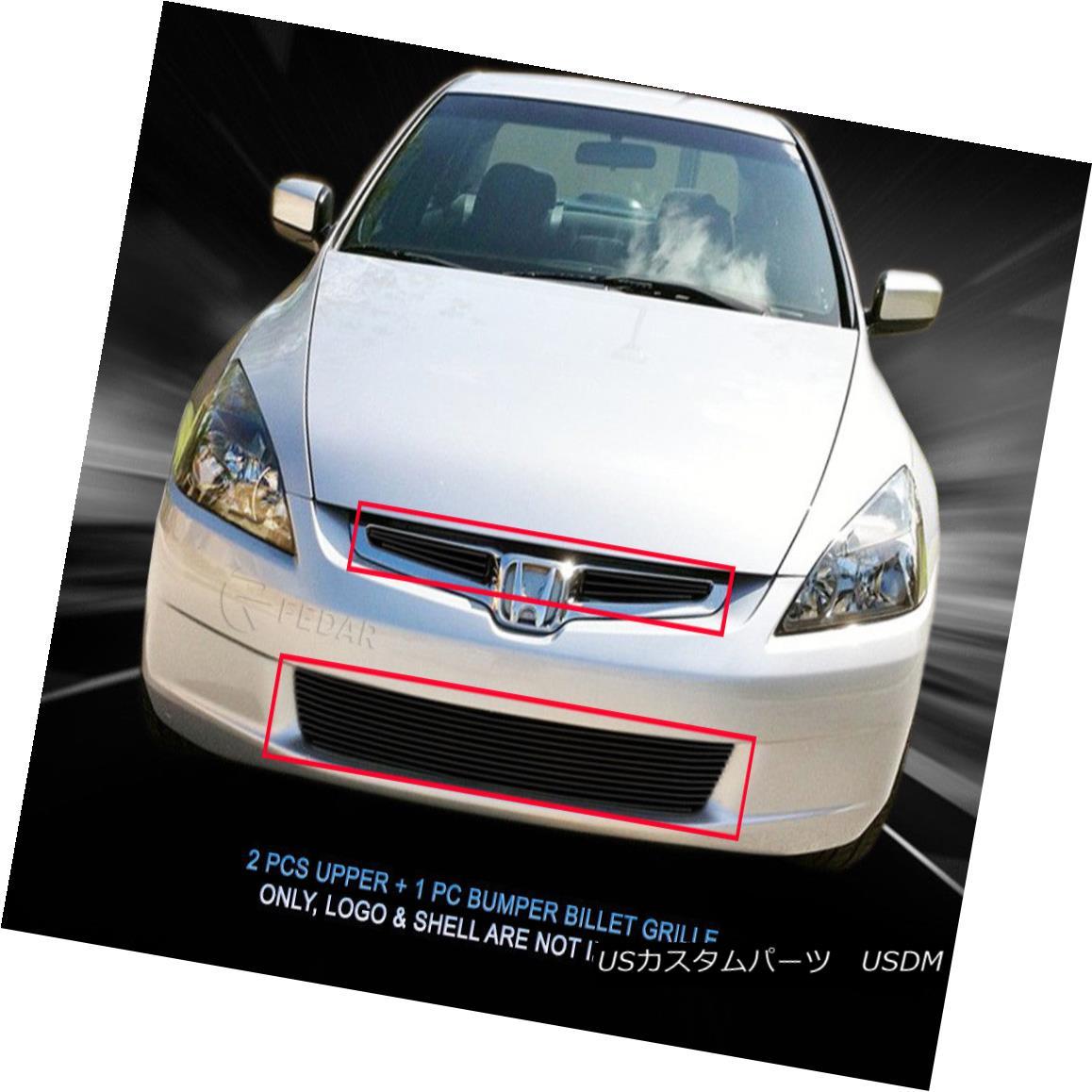 グリル Fits 2003 04 05 Honda Accord LX/EX Sedan Black Billet Grille Combo Insert Fedar フィット2003年04 05ホンダアコードLX / EXセダンブラックビレットグリルコンボインサートFedar